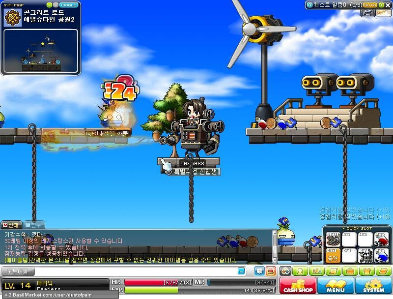 how to use character cards maplestory