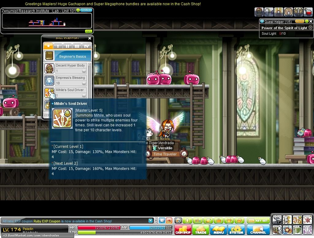Soul Driver Maplestory