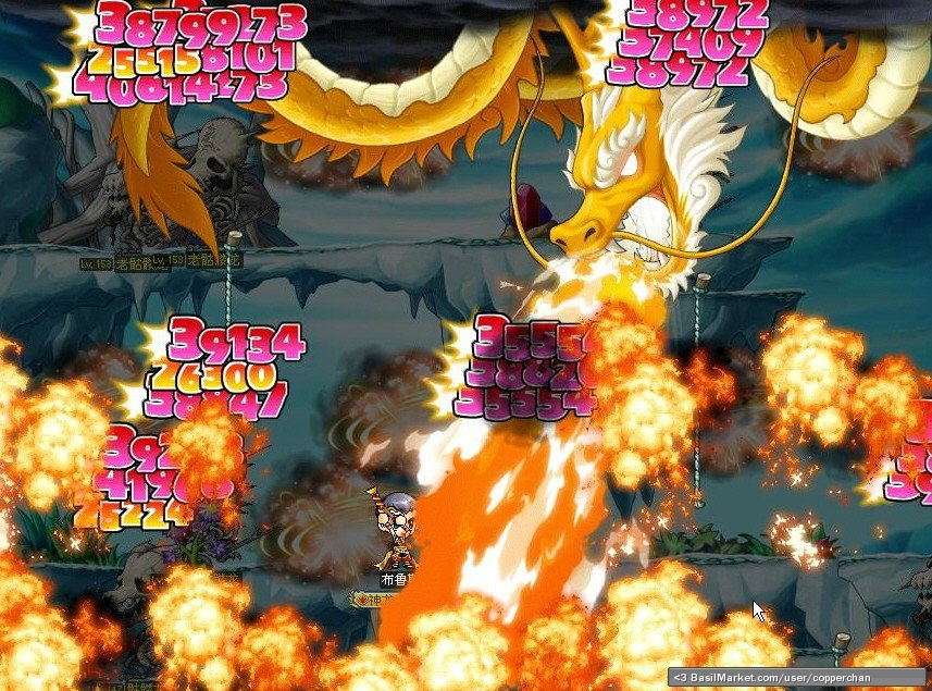 Dragon warrior full map on