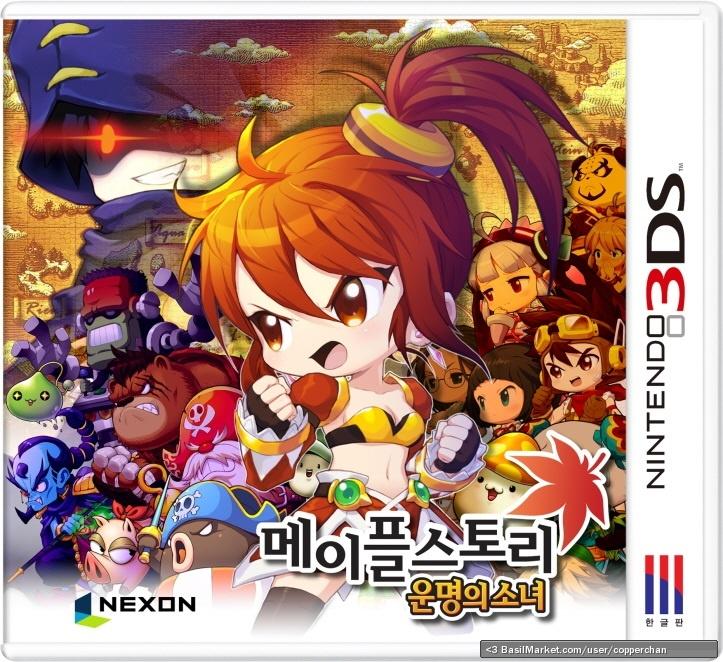 Leowell games: Maplestory 3DS: The Girl of Destiny