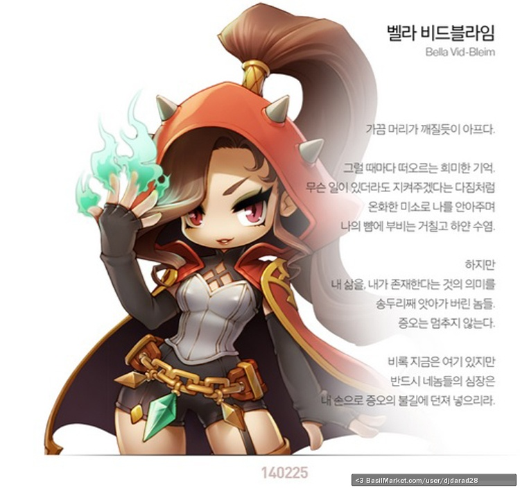 Maplestory Magician Ice Lightning Wizard Mage Archmage