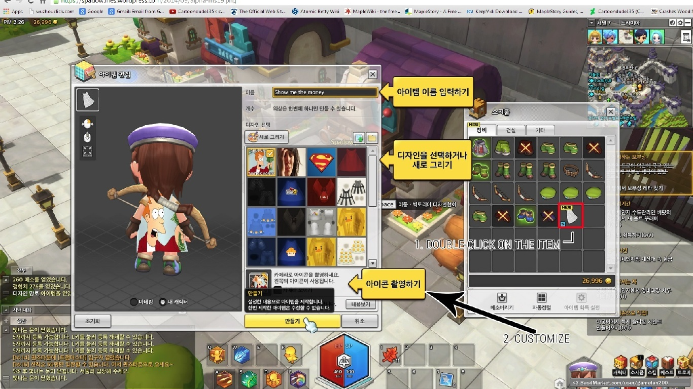 Basilmarket Maplestory2 Custom Cape Window Maplestory Screen