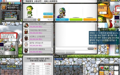 how to get a pet in maplestory for free