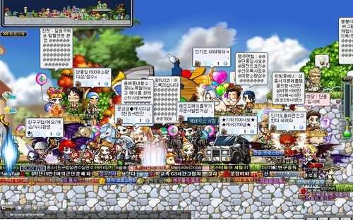 maplestory how to get to future henesys